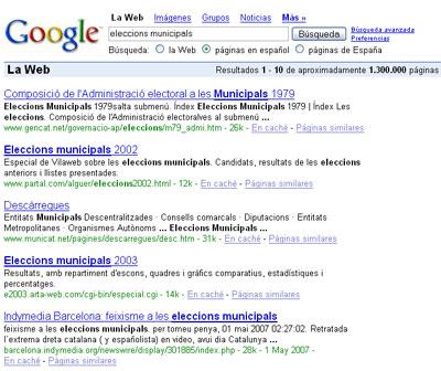 Googleelmun